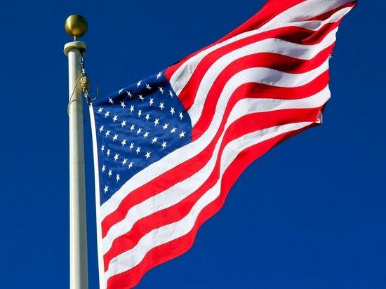 Flag 550 3